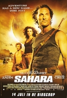 Sahara - Dutch Movie Poster (xs thumbnail)