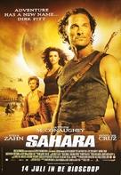 Sahara - Dutch Movie Poster (xs thumbnail)