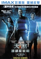 Cowboys & Aliens - Hong Kong Movie Poster (xs thumbnail)