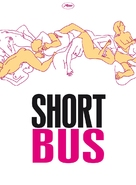 Shortbus - Movie Cover (xs thumbnail)