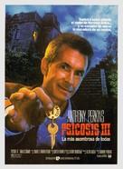 Psycho III - Spanish Movie Poster (xs thumbnail)