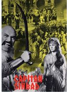 Captain Sindbad - Spanish Movie Poster (xs thumbnail)