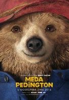 Paddington - Serbian Movie Poster (xs thumbnail)