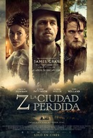 The Lost City of Z - Argentinian Movie Poster (xs thumbnail)