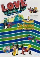 Yellow Submarine - Japanese Movie Poster (xs thumbnail)