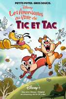 """""""Chip 'n' Dale"""" - French Movie Poster (xs thumbnail)"""