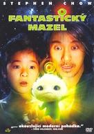 Cheung Gong 7 hou - Czech Movie Cover (xs thumbnail)