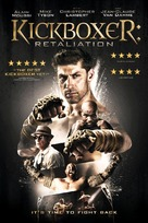 Kickboxer: Retaliation - DVD movie cover (xs thumbnail)