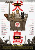 Isle of Dogs - Serbian Movie Poster (xs thumbnail)
