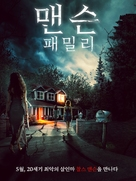 The Manson Family Massacre - South Korean Movie Poster (xs thumbnail)