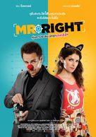 Mr. Right - Thai Movie Poster (xs thumbnail)