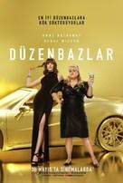 The Hustle - Turkish Movie Poster (xs thumbnail)