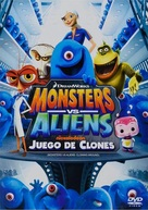 """""""Monsters vs. Aliens"""" - Mexican DVD cover (xs thumbnail)"""