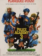 Police Academy 3: Back in Training - French Movie Poster (xs thumbnail)