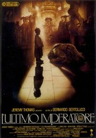 The Last Emperor - Italian Movie Poster (xs thumbnail)