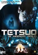 Tetsuo: The Bullet Man - Brazilian Movie Cover (xs thumbnail)