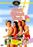 Beach Blanket Bingo - DVD cover (xs thumbnail)