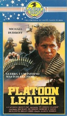 Platoon Leader - Brazilian Movie Cover (xs thumbnail)