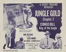 Congo Bill - Movie Poster (xs thumbnail)