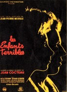 Les enfants terribles - French Movie Poster (xs thumbnail)