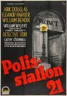 Detective Story - Swedish Movie Poster (xs thumbnail)