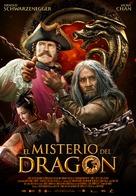 Viy 2 - Spanish Movie Poster (xs thumbnail)