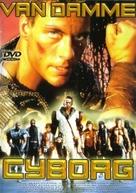 Cyborg - German DVD cover (xs thumbnail)