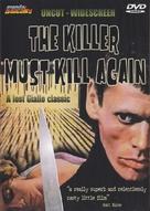 L'assassino è costretto ad uccidere ancora - DVD movie cover (xs thumbnail)