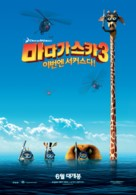 Madagascar 3: Europe's Most Wanted - South Korean Movie Poster (xs thumbnail)