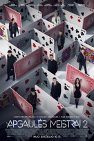Now You See Me 2 - Lithuanian Movie Poster (xs thumbnail)
