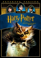 Harry Potter and the Sorcerer's Stone - DVD cover (xs thumbnail)