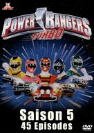 """""""Power Rangers Turbo"""" - French DVD movie cover (xs thumbnail)"""