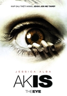 The Eye - Lithuanian Movie Cover (xs thumbnail)
