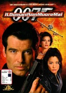 Tomorrow Never Dies - Italian DVD cover (xs thumbnail)