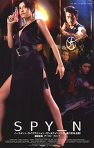 Leui ting jin ging - Japanese Movie Poster (xs thumbnail)