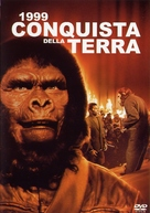 Conquest of the Planet of the Apes - Italian DVD cover (xs thumbnail)