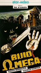 Buio Omega - Italian VHS cover (xs thumbnail)