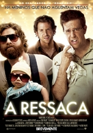 The Hangover - Portuguese Movie Poster (xs thumbnail)