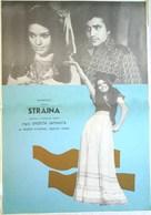 Ajanabee - Yugoslav Movie Poster (xs thumbnail)