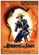 Oh! Susanna - French Movie Poster (xs thumbnail)