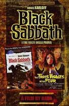 I tre volti della paura - VHS movie cover (xs thumbnail)