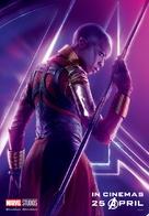 Avengers: Infinity War - Malaysian Movie Poster (xs thumbnail)