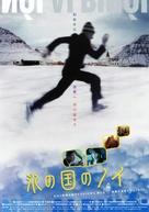 Nói albínói - Japanese Movie Poster (xs thumbnail)