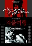 Sotto falso nome - South Korean poster (xs thumbnail)