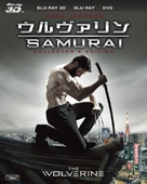 The Wolverine - Japanese Movie Cover (xs thumbnail)