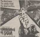 The Brotherhood of Satan - poster (xs thumbnail)