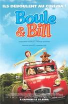 Boule et Bill - Canadian Movie Poster (xs thumbnail)