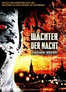Nochnoy dozor - Swiss DVD movie cover (xs thumbnail)