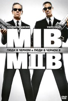 Men in Black - Russian DVD movie cover (xs thumbnail)
