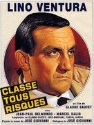 Classe tous risques - French Movie Poster (xs thumbnail)